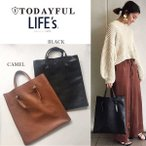 TODAYFUL トゥデイフル Leather Tote Bag レザートートバッグ 11721006/2017秋冬