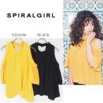 Spiral Girl スパイラルガール オープンショルダーブラウス 1271-651-8//1472-301-8/2017春夏