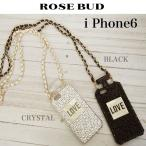 SALE50%OFF ローズバッド ROSE BUD グリッタースマートフォンケース iPhone6ケース  iPhone6対応 136325