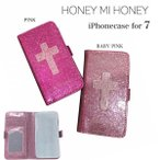 Honey mi Honey ハニーミーハニー cross book iPhonecase for 7ケース iPhone7対応 16a-ac-16