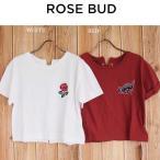 ROSE BUD ローズバッド バックレースアップデザインTシャツ 836026/2017春夏
