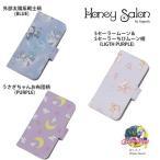 SALE20%OFF Honey Salon ハニーサロン 美少女戦士セーラームーン コラボ  iPhone5/SEケース  iPhone5/SE対応 fhb-1086