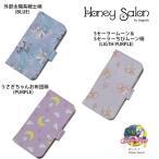 SALE40%OFF Honey Salon ハニーサロン 美少女戦士セーラームーン コラボ iPhone6/6Sケース iPhone6/6S対応 fhb-1087