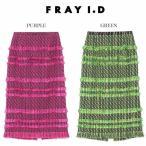ショッピングフリンジ (3月上旬予約)FRAY I.D フレイアイディー フリンジボーダータイトスカート fwfs181514/2018春夏