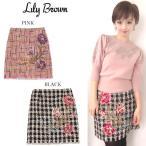 SALE40%OFF LILY BROWN リリーブラウン ツイード刺繍台形スカート lwfs175094/2017秋冬
