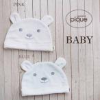 gelato pique Kids&Baby ジェラートピケ パイルベア baby キャップ pbgh172721
