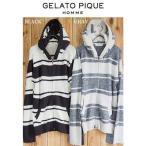 gelato pique ジェラートピケ 【GELATO PIQUE HOMME】アクアドライ×バンブーボーダーパーカー pmnt164907/2016秋冬