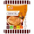 7年保存 レトルトパン/防災用品 〔チョコレート 50袋入り〕 軽量 日本製 〔非常食 アウトドア 備蓄食材〕