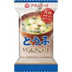 〔まとめ買い〕アマノフーズ いつものおみそ汁 とうふ 10g(フリーズドライ) 60個(1ケース)
