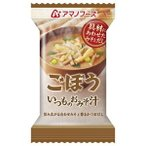 〔まとめ買い〕アマノフーズ いつものおみそ汁 ごぼう 9g(フリーズドライ) 10個