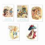 ピーター・ラビットのポストカード ラビット絵葉書 10枚セット(5種各2枚)