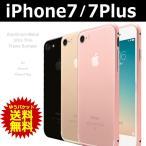 iPhone7 iPhone7plus ケース アルミメタルバンパー ケース メタルバンパー 金属 アルミ バンパー  アイフォン7 カバー