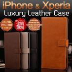 古董 - iPhone7 7sPlus 6s 6sPlus Xperia XZ X Compact X Performance Z5 Z5Compact Z5Premium Z4 Z3 Z3Compact ケース 手帳型