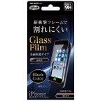 iPhone8Plus iPhone7Plus 保護ガラス 9H 全面角割防止 光沢 0.33mm ブラック