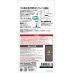 Galaxy S9 SC-02K SCV38 液晶保護フィルム TPU 光沢 フルカバー 衝撃吸収 ブルーライトカット