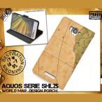 AQUOS SERIE SHL25 ケース ワールドデザインケース 手帳型ケース