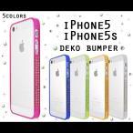 iPhone SE カバー 画像