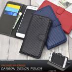 iPhone6s iPhone6 ケース 手帳型 カーボンデザイン手帳型ケース おしゃれ iPhone 6s 6 アイフォン6 ケース アイホン iPhoneケース アイフォンケース