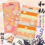 ショッピングアイフォン6 ケース 手帳型 iPhone6s iPhone6 ケース 和柄ケース 手帳型ケース アイフォン6 ケース