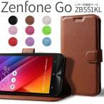 ZenFoneGO ZB551KL ケース 手帳型 エイスース ゼンフォン go