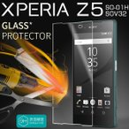 ショッピングxperia Xperia Z5 SO-01H/SOV32/501SO 強化ガラス液晶保護フィルム 液晶保護フィルム スクリーンガード エクスペリア
