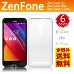 ZenFone 3 3Laser Go Max Zenfone2 Laser ケース ソフトケース TPU シリコンケース カバー ゼンフォン