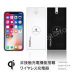 Qi モバイルバッテリー ワイヤレス 10000mAh 大容量 qi  充電器 非接触 基準 無接点充電 軽量 iPhoneX 8 plus スマホ充電器  ポケモンGo