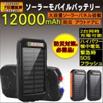 iPhone 充電器 モバイルバッテリー 画像