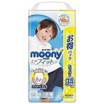 【パンツ ビッグより大きいサイズ】ムーニーマン男の子 エアフィット (13~28kg)34枚