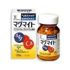 (全薬ヘルスメイト)マグマイト 120粒入 マグネシウム・カルシウム配合(3ヶセット)