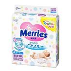 【テープ 新生児用】メリーズさらさらエアスルー (お誕生~5kg) 90枚