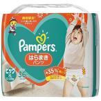 【パンツ ビッグサイズ】パンパース オムツ さらさらケア はらまきパンツ (12~22kg) 36枚