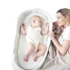 【ベビーアムール】Bebamour ベビーベッド 折りたたみ式 ベッドインベッド 添い寝 簡易ベッド 新生児 携帯型ベビーベッド 通気性抜群