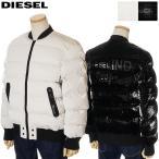 セール ディーゼル DIESEL 中綿 ウィンタージャケット メンズ ホワイト ブラック A00696 0DCAA 2020年秋冬新作