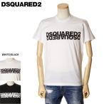 ディースクエアード DSQUARED2 半袖Tシャツ メンズ ミラーロゴ S74GD0635 S22427