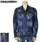 ディースクエアード DSQUARED2 デニムジャケット Gジャン DAN JEAN JACKET メンズ ブルー S74AM1027 S30342 2020年春夏新作