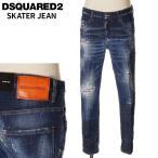 ディースクエアード DSQUARED2 ジーンズ デニム SKATER JEAN メンズ ブルー S74LB0686 S30342