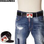 ディースクエアード ベルト DSQUARED2 レザー メンズ カナダマーク ロゴバックル ブラック BEM0151 01500001