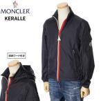 モンクレール MONCLER ナイロンジャケット メンズ 収納フード ネイビー 091 1A73200 68352 KERALLE 2020年春夏新作