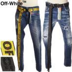 SALE オフホワイト OFF WHITE ロングベルト メンズ ブラック/イエロー OMRB012F19647003 返品交換不可