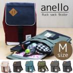 anello - アネロ anello リュックサック メンズ レディース リュック 背面ファスナー バックパック デイバッグ AU-A0133 Mサイズ
