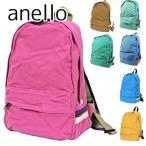 anello - アネロ anello リュックサック メンズ レディース 背面ファスナー デイバッグ キャンバス U-70173X