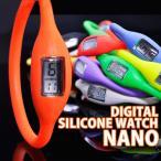 Yahoo! Yahoo!ショッピング(ヤフー ショッピング)シリコンリスト 腕時計 デジタル シリコンウォッチNANO 選べる14色 デジタル時計スポーツシーンに セレブ愛用の腕時計