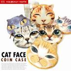 ショッピングSelection SELECTION セレクション 猫フェイス小銭入れ&ポーチ NEKO