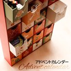 アドベントカレンダー メリークリスマス 2020 ボックスカレンダー クリスマス限定 ペーパーボックス 送料無料