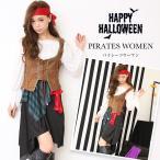 あすつく 秋冬 コスプレ 衣装 仮装 レディース 海賊風 パイレーツウーマン 東京ガールズコレクション