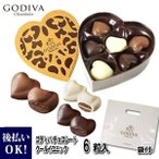 ゴディバ チョコレート GODIVA クールイコニック 6粒 #FG72853