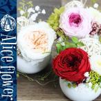 プリザーブドフラワー 和風 てまりローズアレンジ 丸花器 仏花 お墓参りのお花 仏壇 造花 お供え用 ぶっか