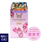 コンドーム ジェクス(JEX) グラマラスバタフライ (8個入) ドット コンドーム 避妊具 condom 避孕套_安全套_套套