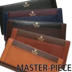MASTER-PIECE マスターピース FLAT No.223795 革製 レザー 男性用 メンズ 財布 長財布